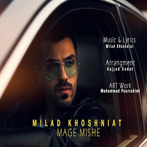 Milad Khoshniat – Mage Mishe