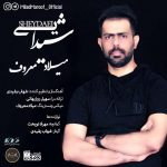Milad Maroof – Sheydaei -