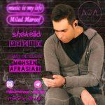Milad Maroof – ShaKelid (Remix)