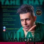 Milad Maroof – Tahe Khat -