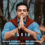 Milad Sarafraz – Farib