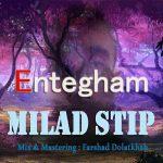 Milad Step – Entegham