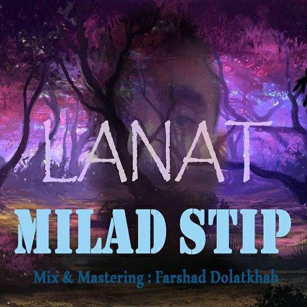 Milad Step – Lanat