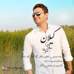 Milad Taghavi – Gilan
