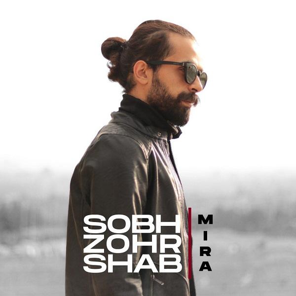 Mira – Sobh Zohr Shab