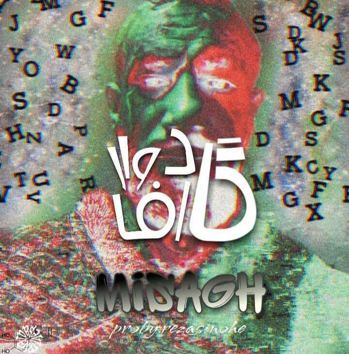 Misagh – God Of War