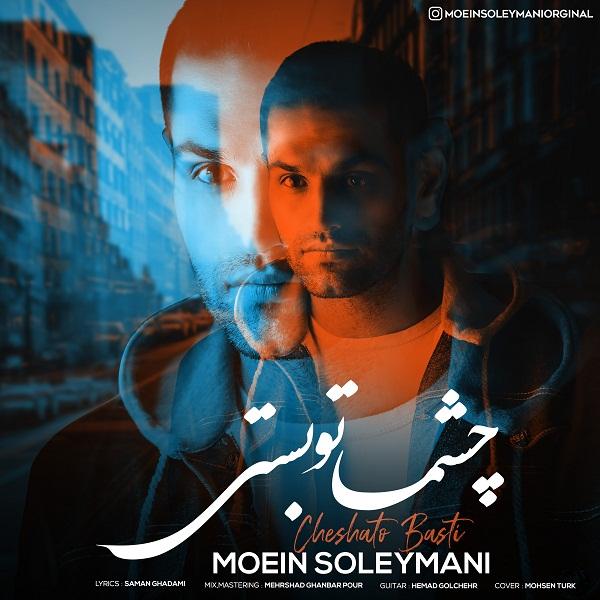 Moein Soleymani – Cheshmato Basti
