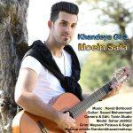 Moein safa – Khandeye Gira