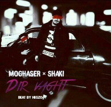 Moghaser & Shaki – Dir Vaght
