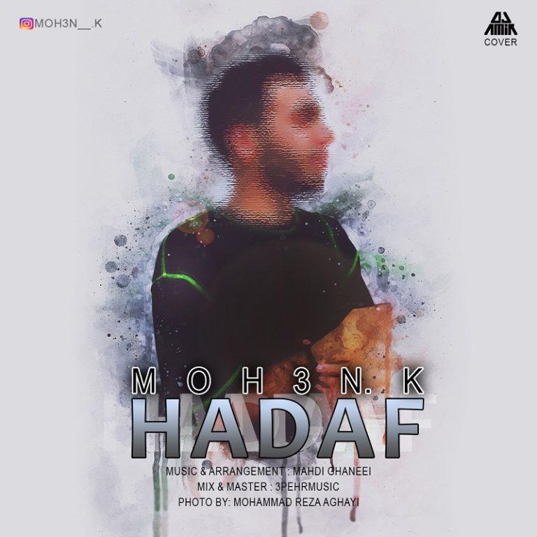 Moh3n K – Hadaf