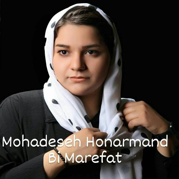 Mohadeseh Honarmand – Bi Marefat