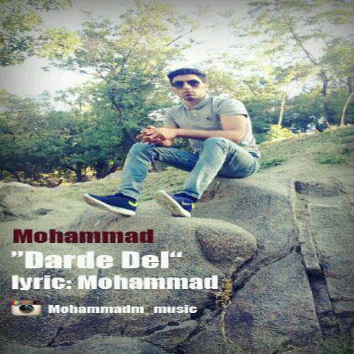 Mohamad – Darde Del