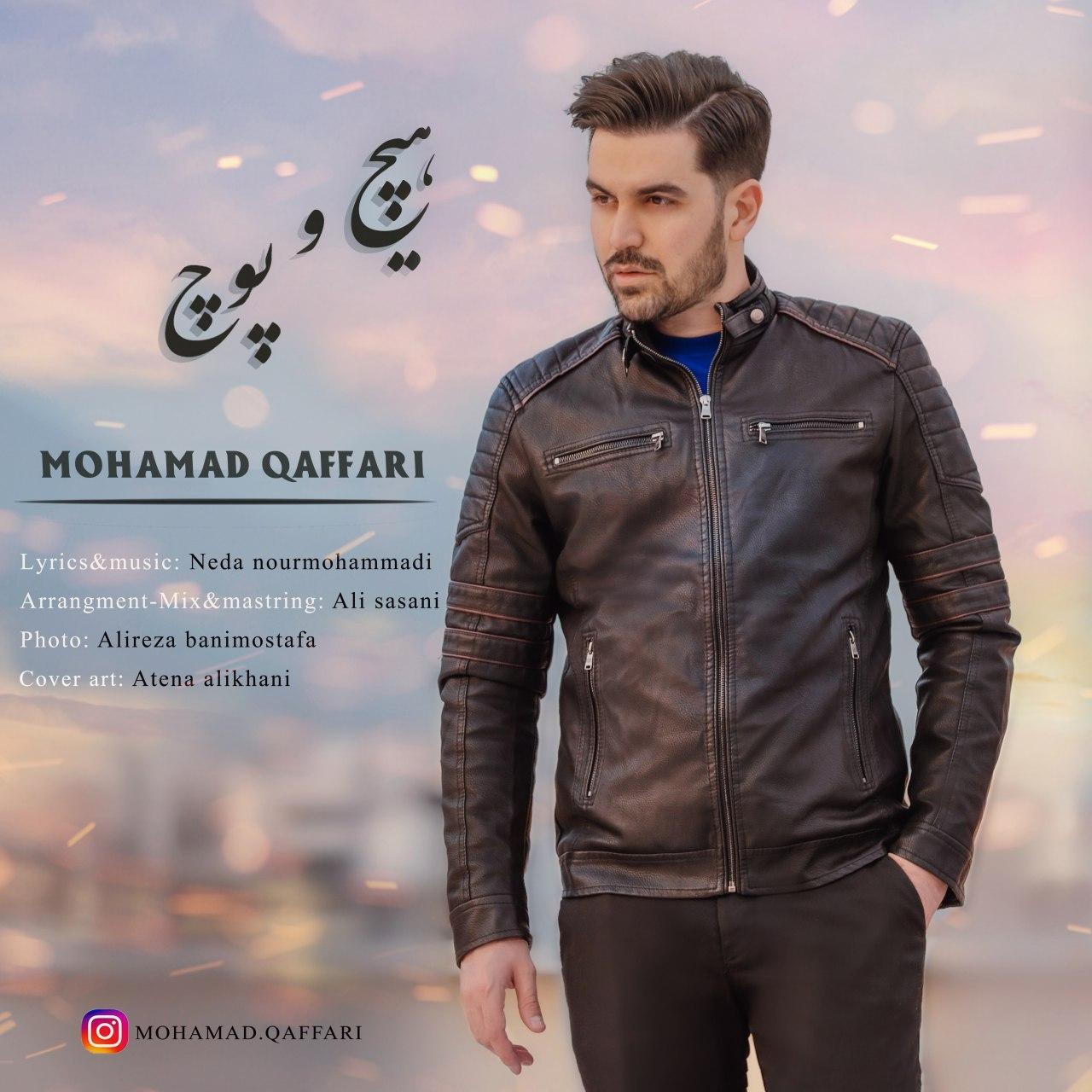 Mohamad Qaffari – Hicho Pooch