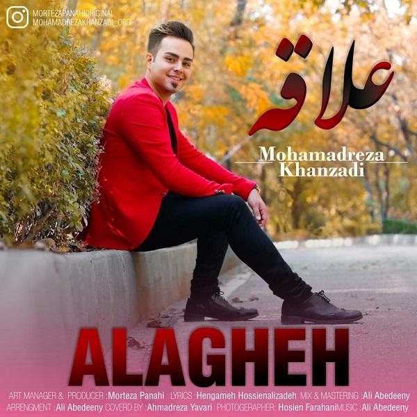 Mohamadreza Khanzadi – Alagheh