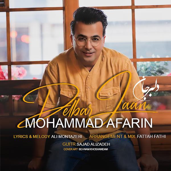Mohammad Afarin – Delbar Jan