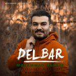 Mohammad Aghaee – Delbar