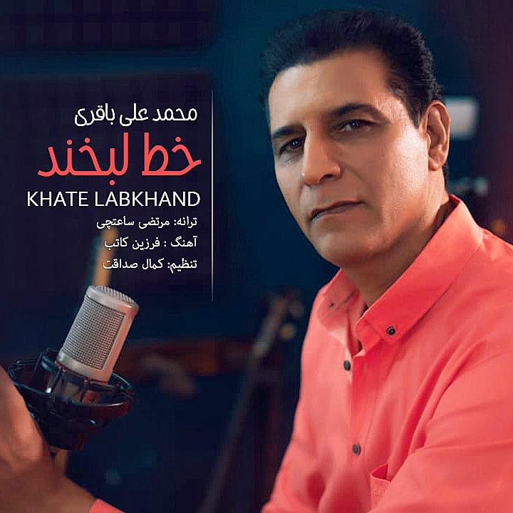 Mohammad Ali Bagheri – Khate Labkhand