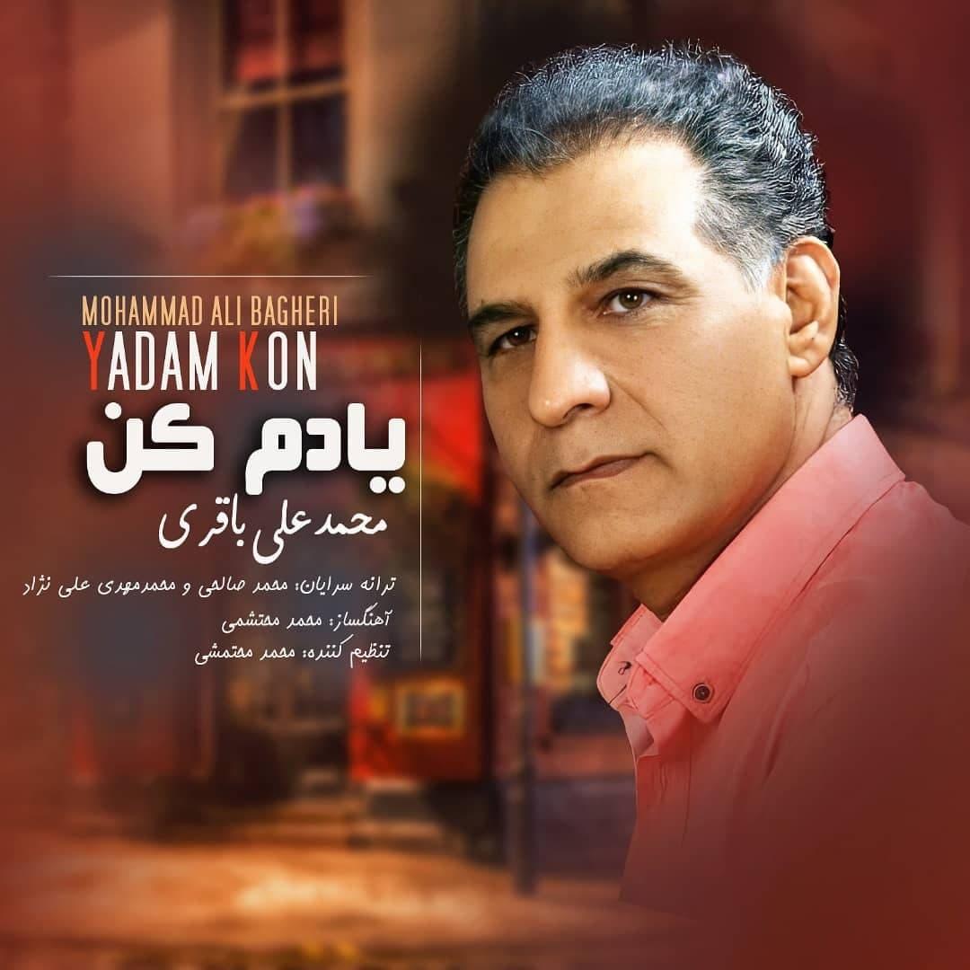 Mohammad Ali Bagheri – Yadam Kon
