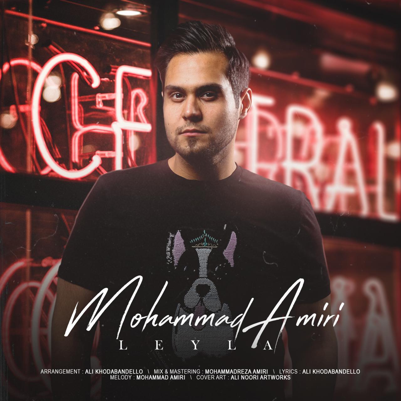 Mohammad Amiri – Leyla