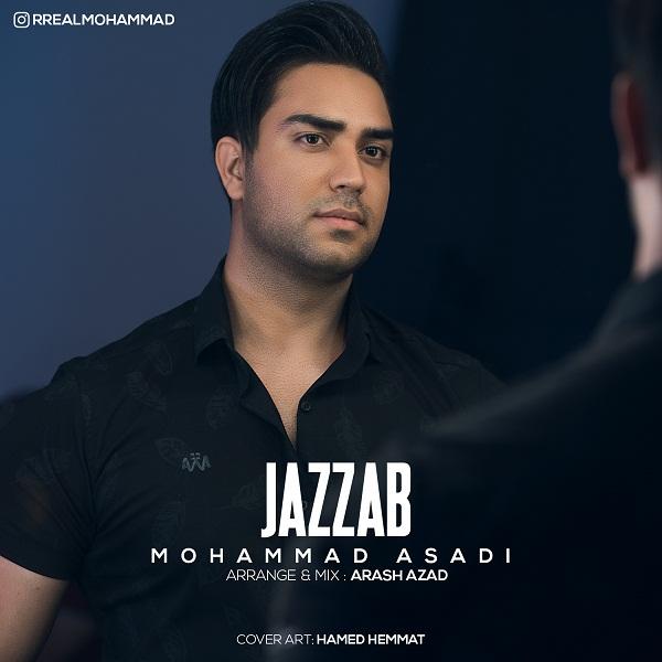 Mohammad Asadi – Jazzab