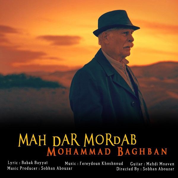 Mohammad Baghban – Mah Dar Mordab