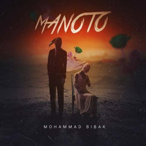 Mohammad Bibak – Manoto