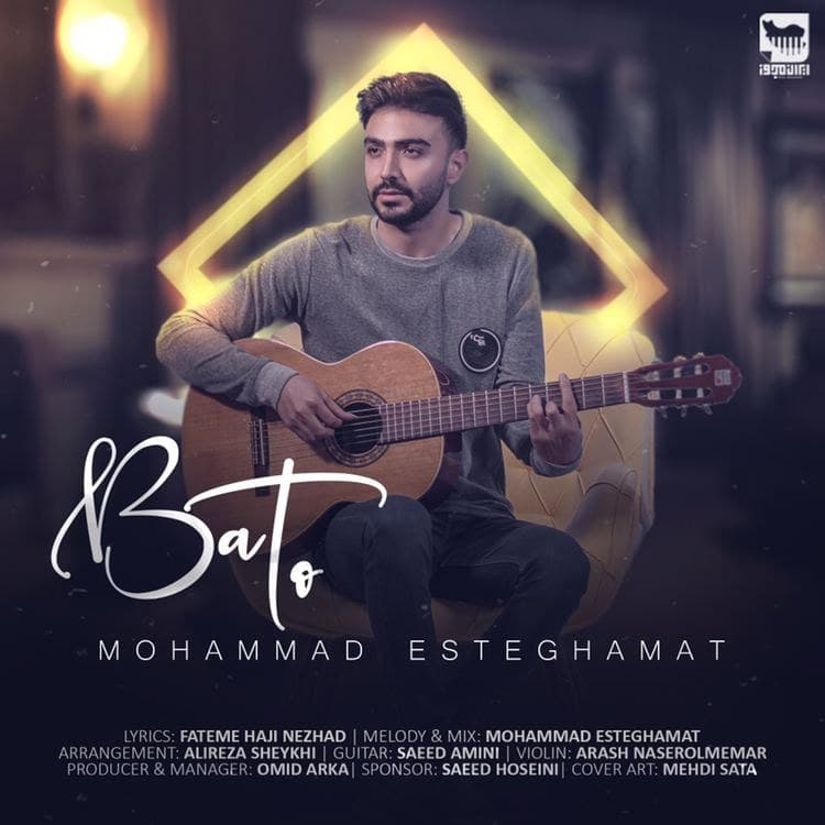 Mohammad Esteghamat – Ba To