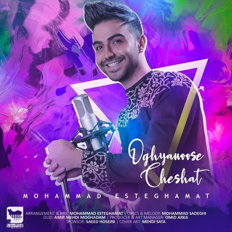Mohammad Esteghamat – Oghyanoose Cheshat