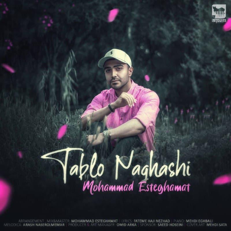 Mohammad Esteghamat – Tablo Naghashi