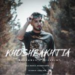 Mohammad Fakhim – Khoshbakhtia