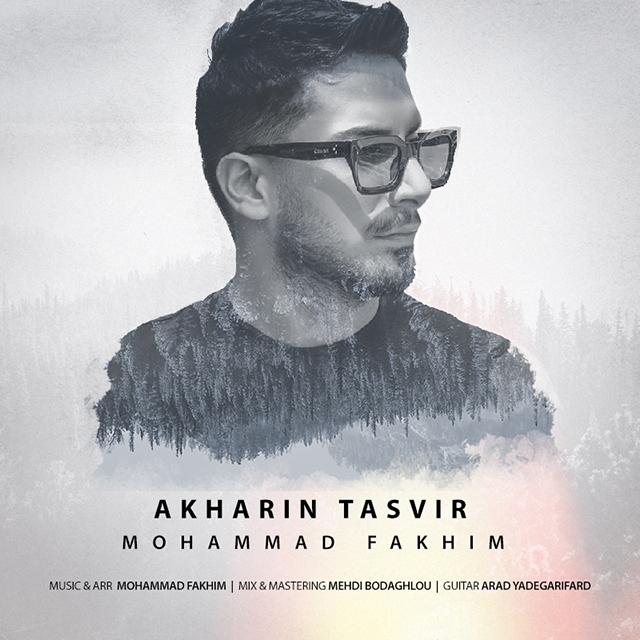 Mohammad Fakhim – Akharin Tasvir