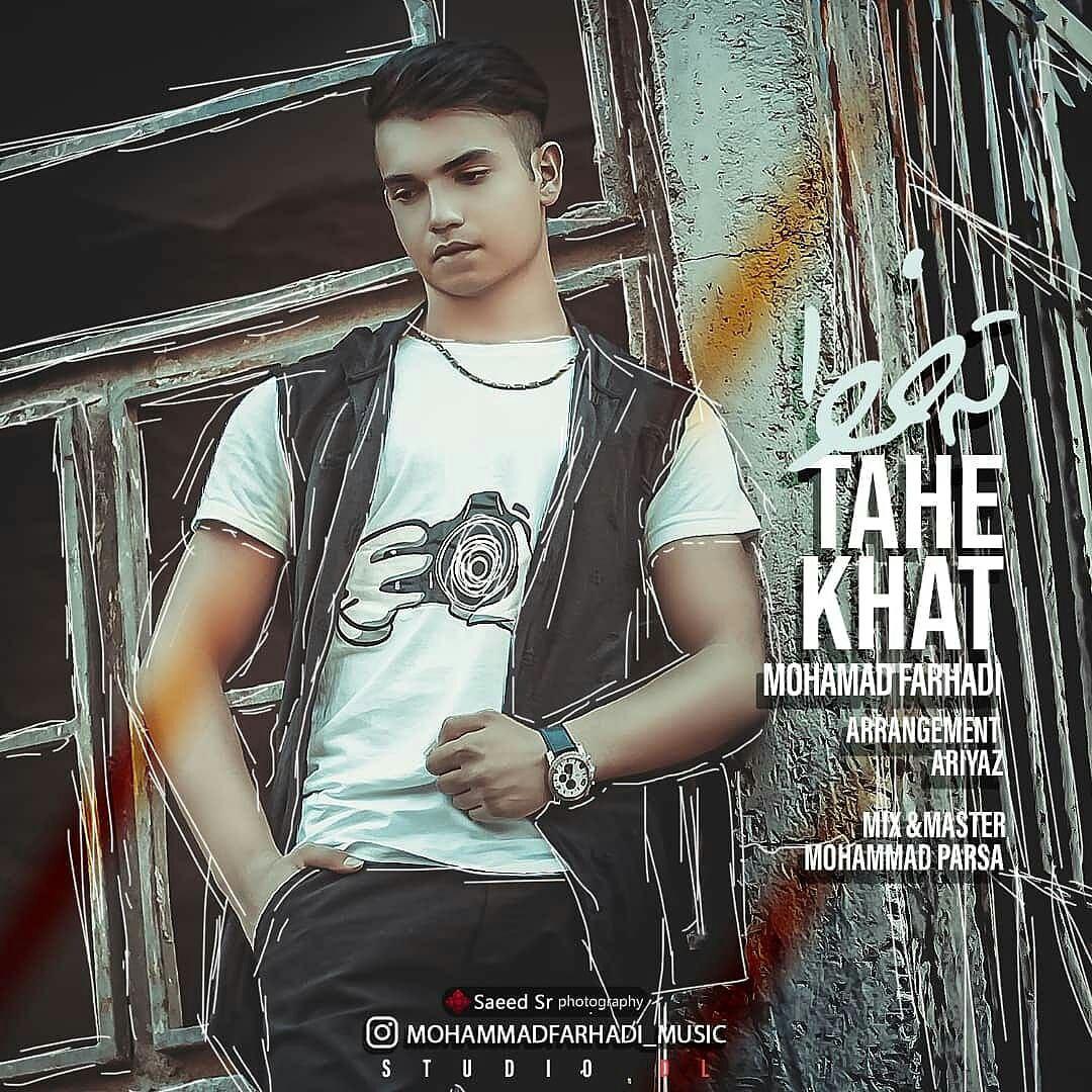 Mohammad Farhadi – Tahe Khat
