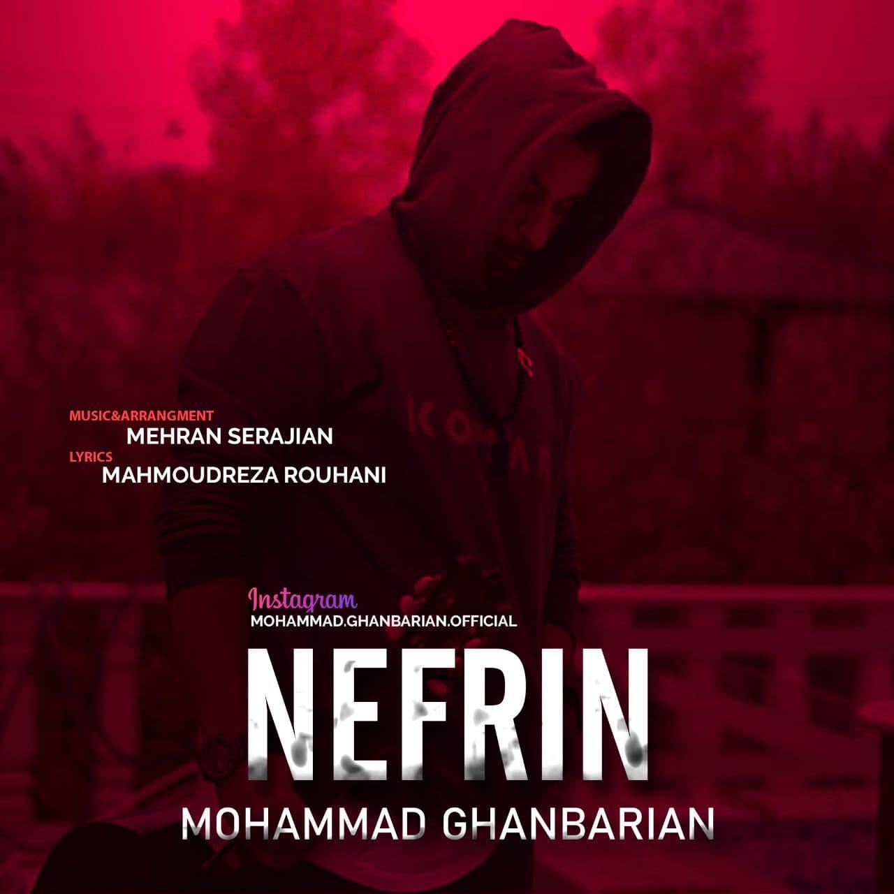 Mohammad Ghanbarian – Nefrin