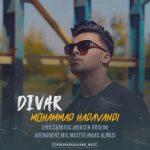 Mohammad Hadavandi – Divar