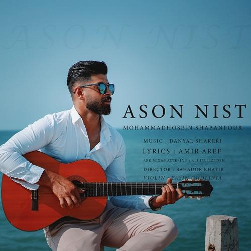 Mohammad Hosein Shabanpour – Ason Nist