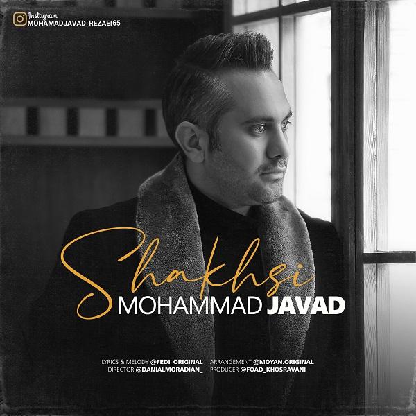 Mohammad Javad – Shakhsi
