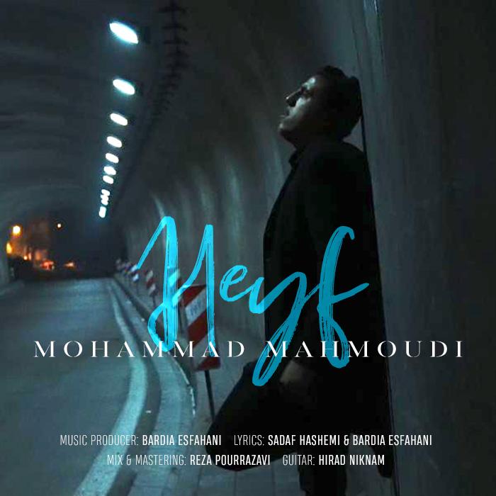 Mohammad Mahmoodi – Heyf