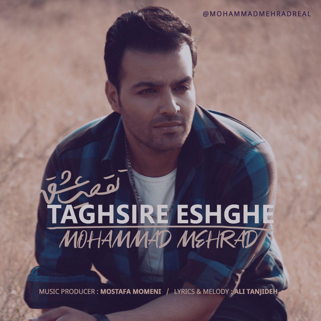 Mohammad Mehrad – Taghsire Eshghe