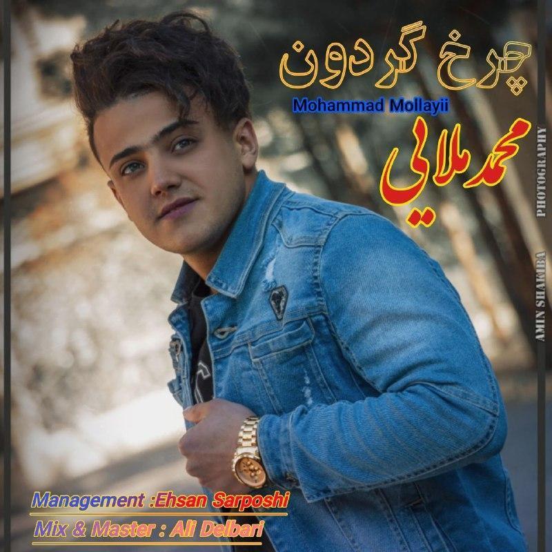 Mohammad Mollayii – Chrakhe Gardoon