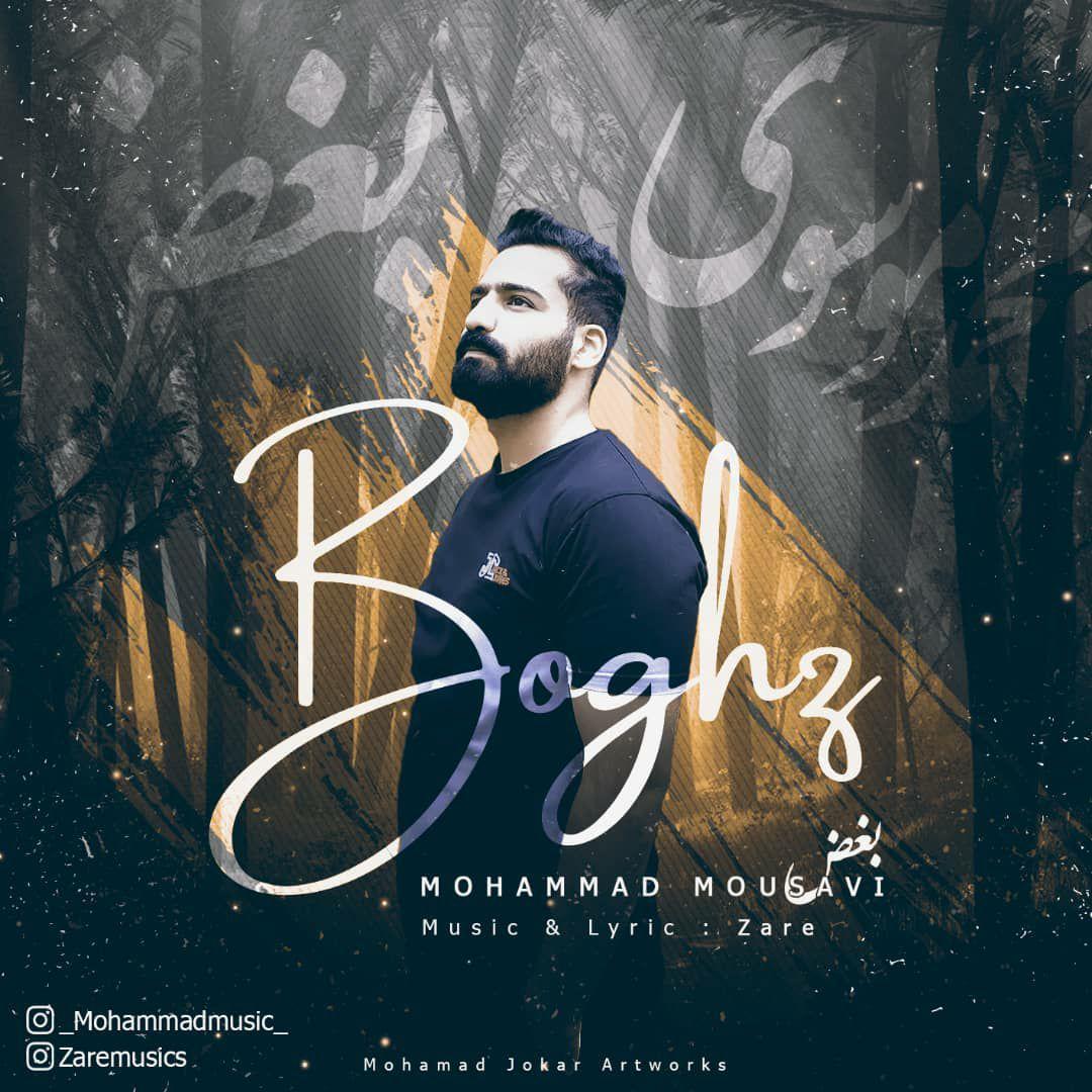 Mohammad Mousavi – Boghz