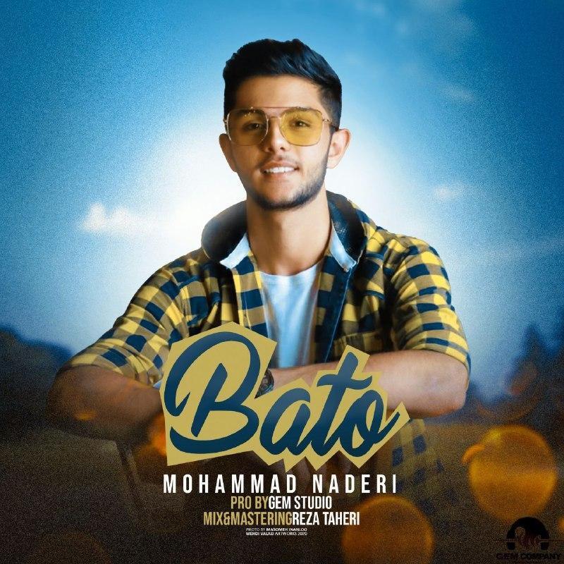 Mohammad Naderi – Ba To