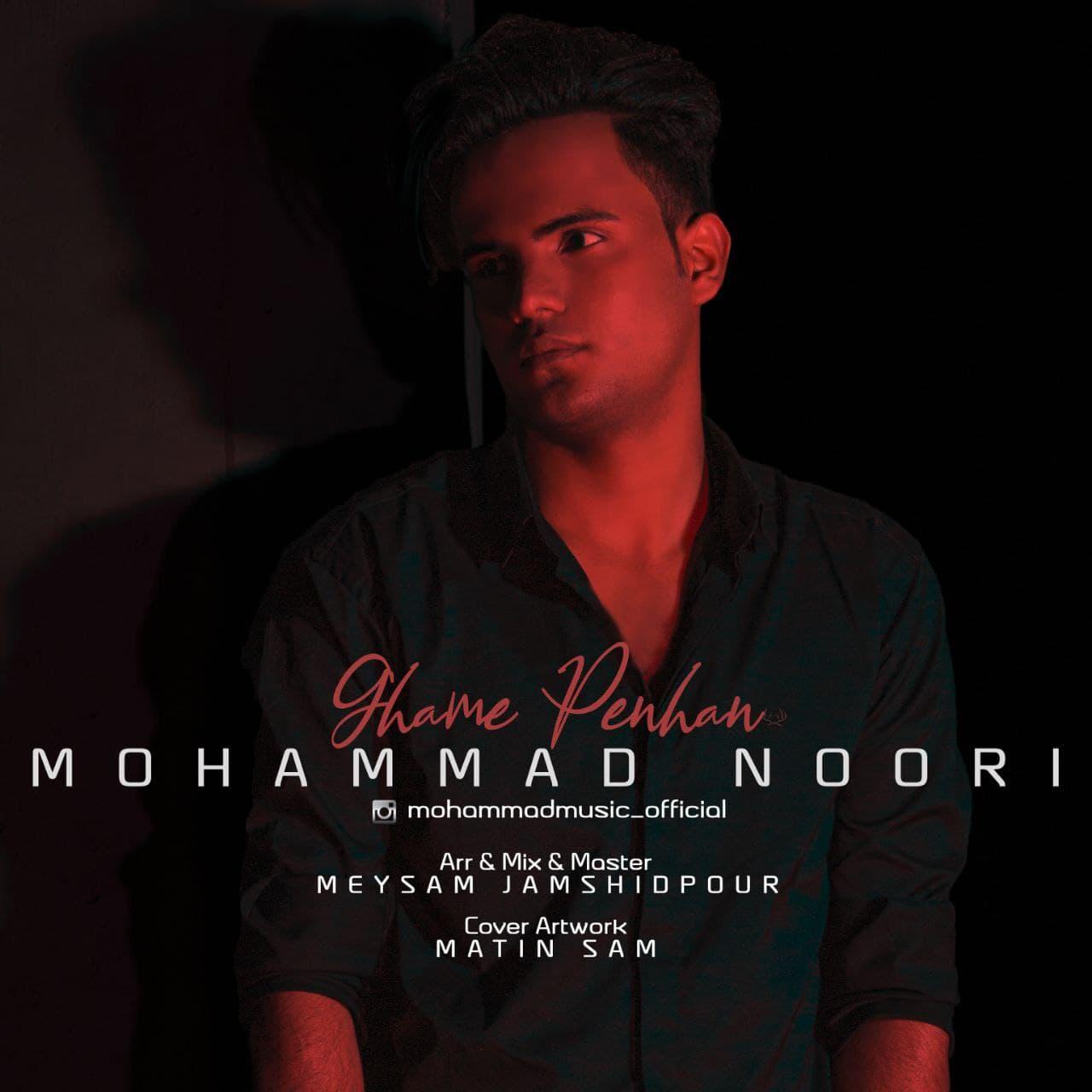 Mohammad Noori – Ghame Penhan