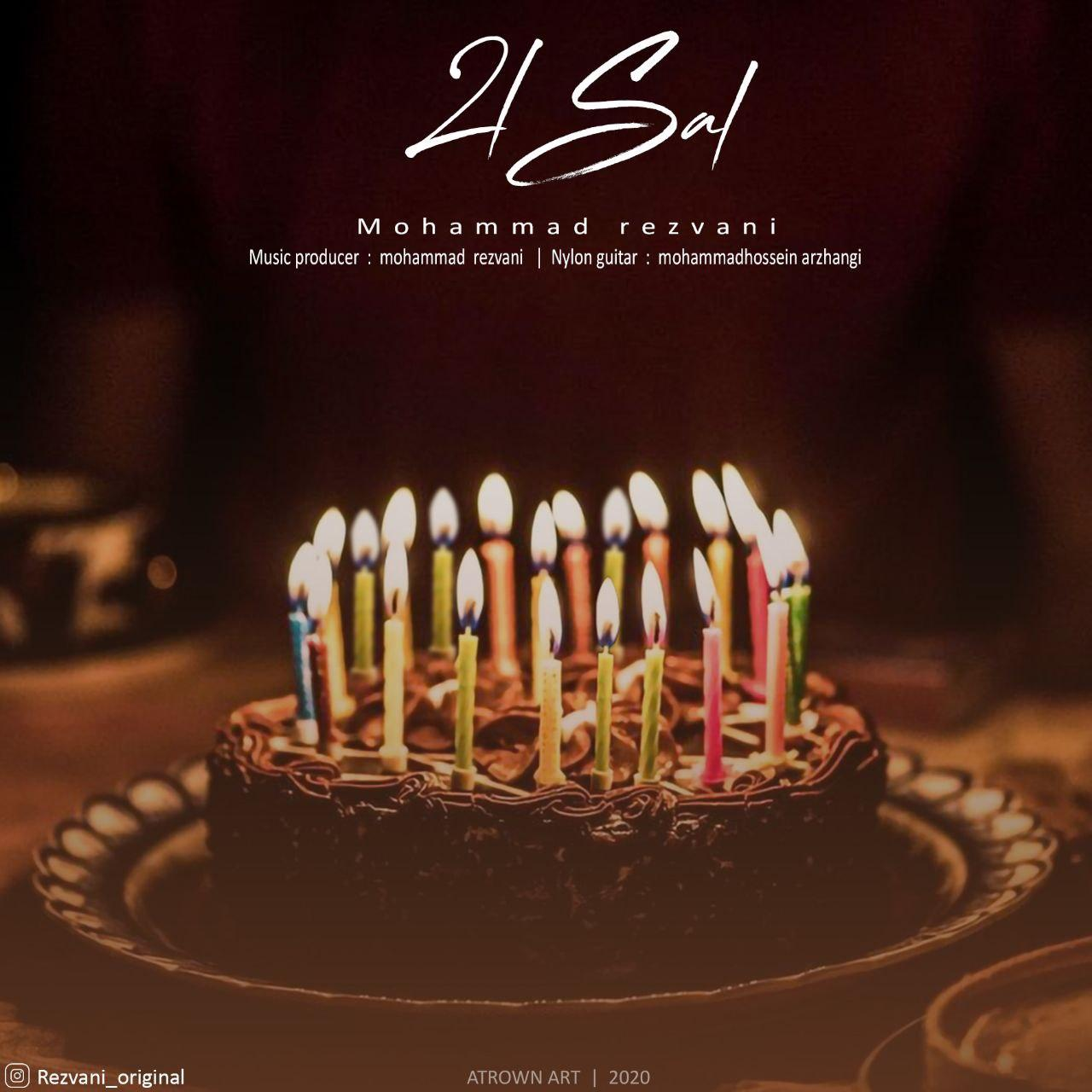 Mohammad Rezvani – 21Sal