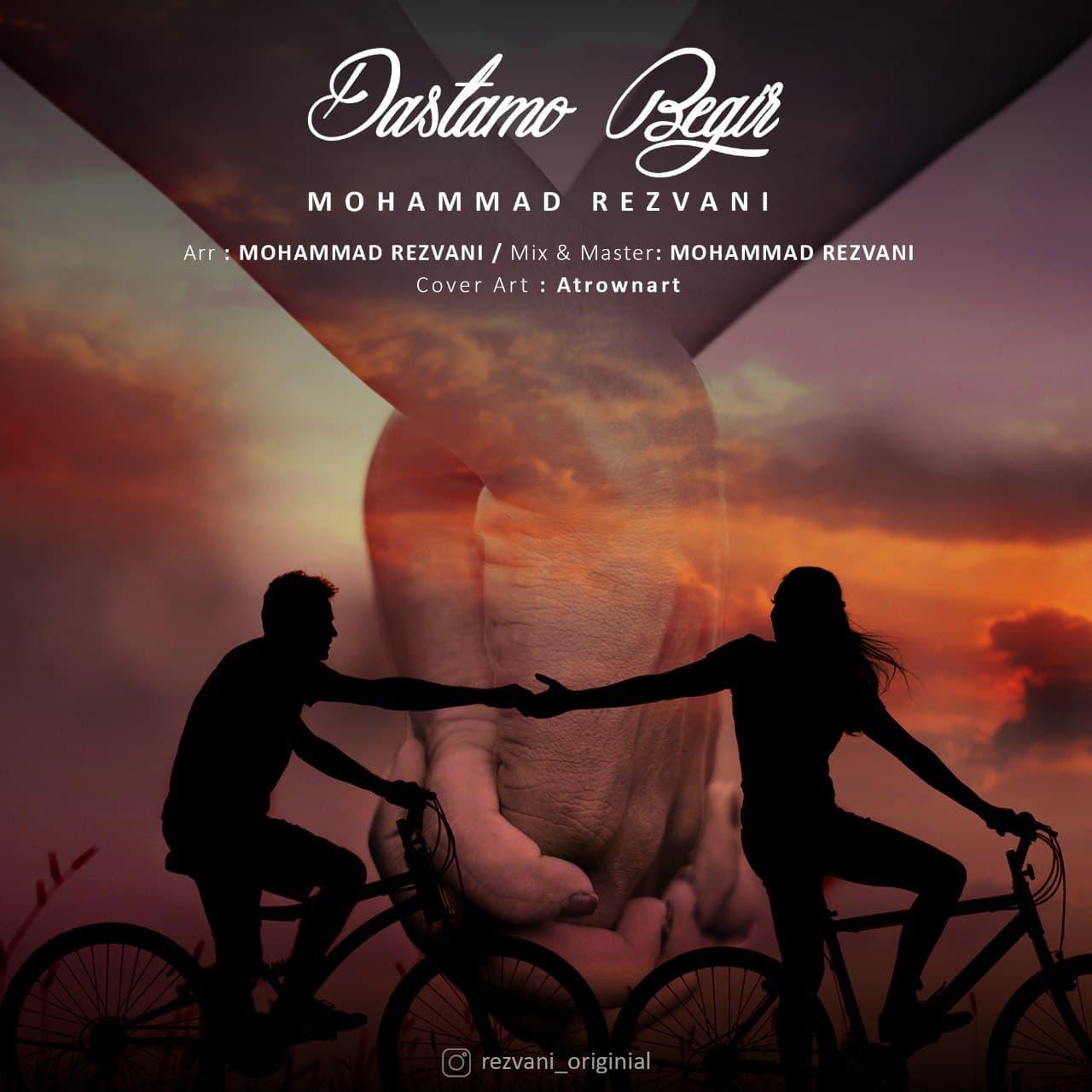 Mohammad Rezvani – Dastamo Begir