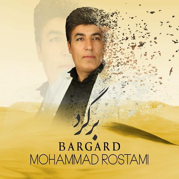 Mohammad Rostami – Bargard