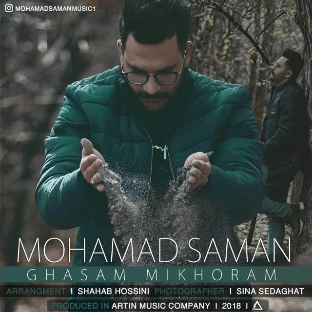 Mohammad Saman – Ghasam Mikhoram