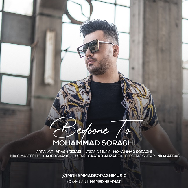 Mohammad Soraghi – Bedoone To