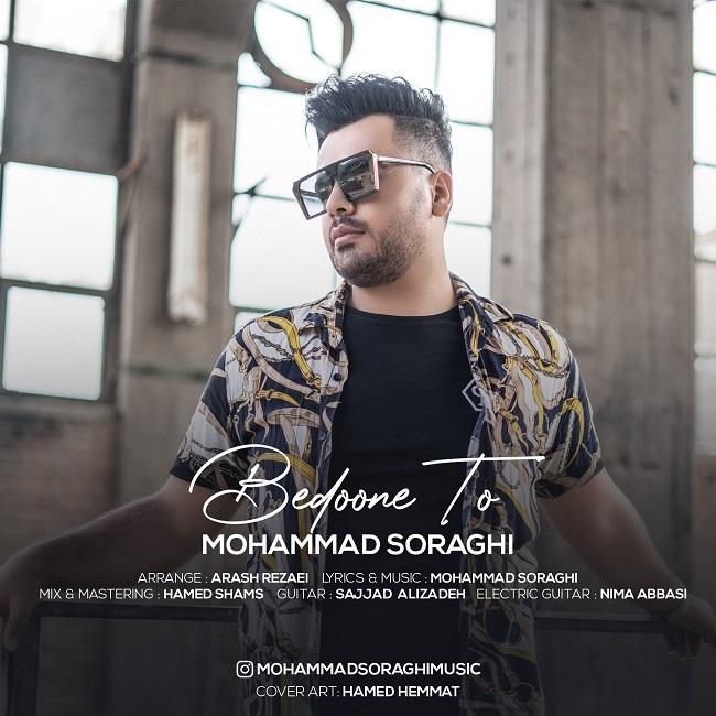 Mohammad Soraghi – Bedoone To