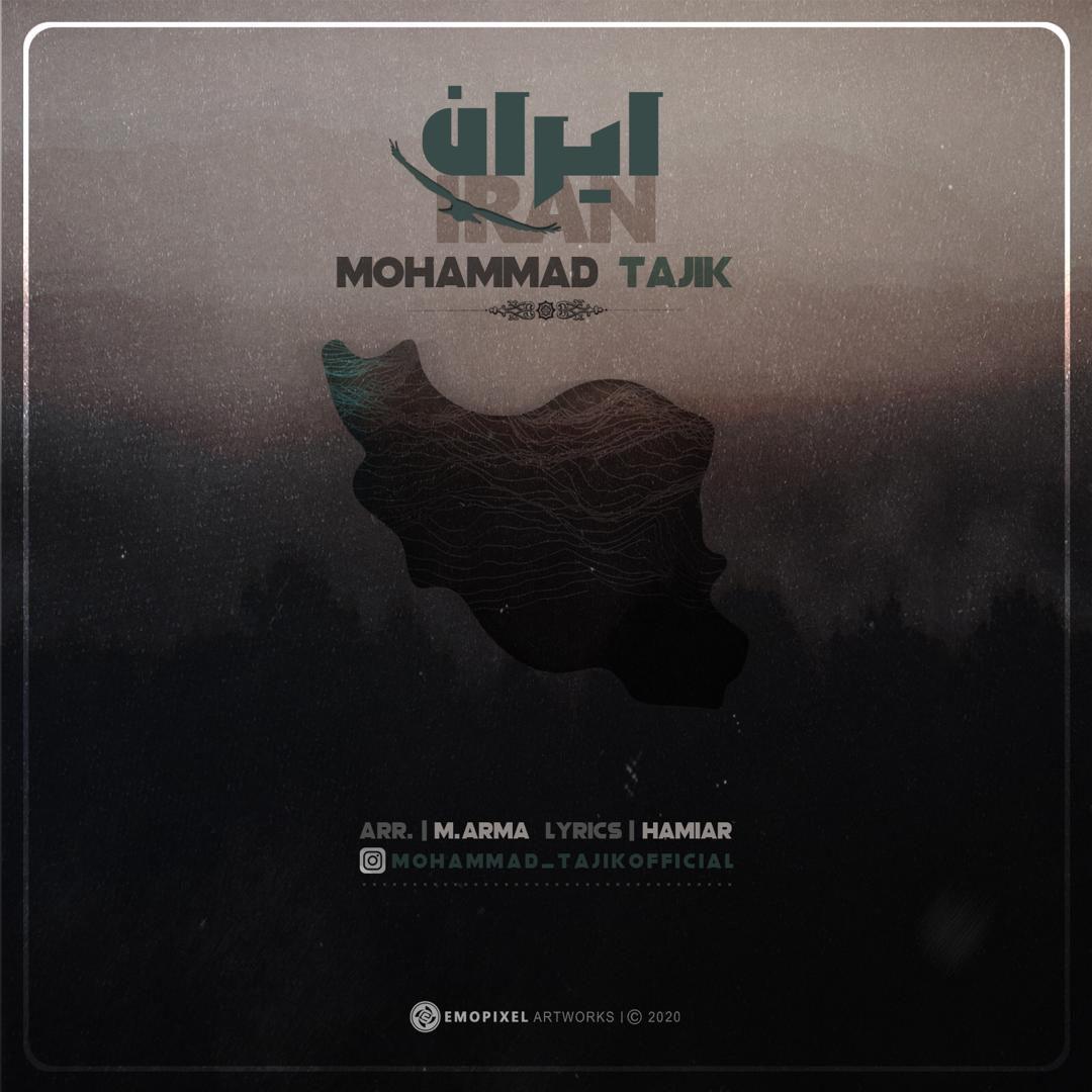 Mohammad Tajik – Iran