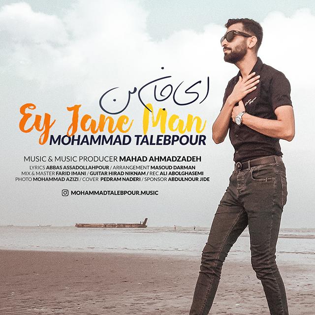 Mohammad Talebpour – Ey Jane Man